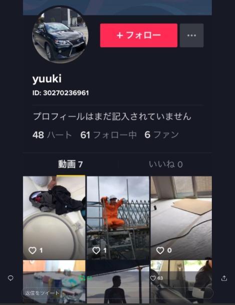 【動画】福岡県糸島のマンションの受水槽(飲料用貯水タンク)で泳いだ犯人の名前は設備屋のゆうきで特定。顔画像やインスタは?