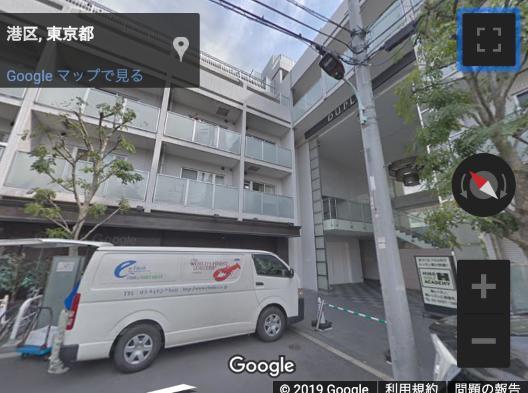 六本木女性殺人事件の犯行(殺害)現場のマンションの場所は?<