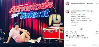 【動画】芸人のゆりやんレトリィバァさんがアメリカンゴットタレント出演で一躍全米の人気者に!