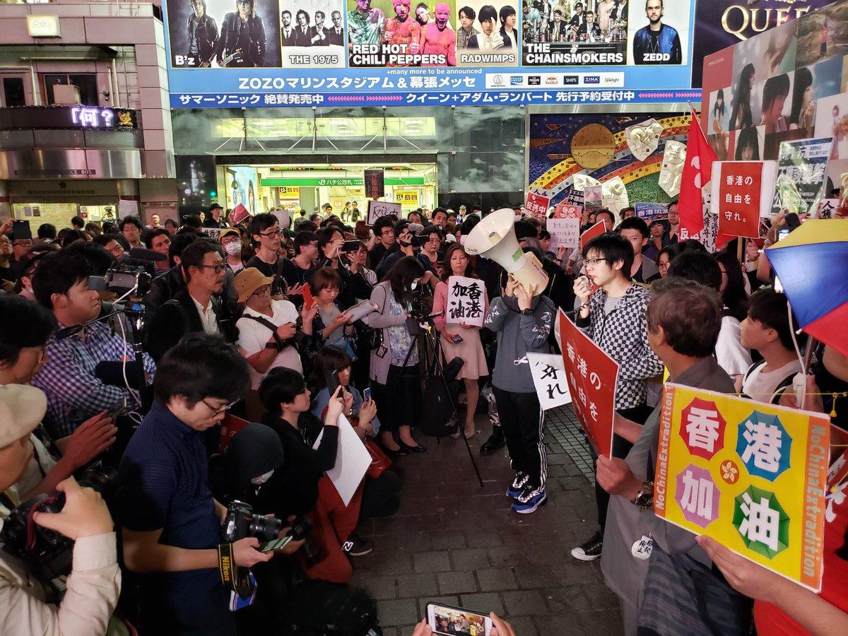 【日本の方々の力が欲しい】香港デモの弾圧を多くの人に知ってもらい政府やマスコミに働きかけるためにも拡散の呼びかけです!【動画有】