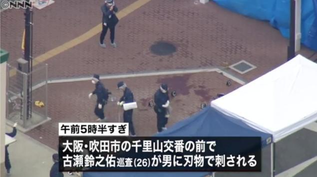 大阪吹田市の交番襲撃拳銃強奪事件の犯人の名前や顔写真は?被害にあった古瀬鈴之佑巡査の顔画像やFacebookは特定!
