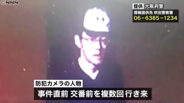 大阪吹田市の交番襲撃拳銃強奪事件の犯人の名前や顔画像やプロフィール、Facebookやインスタは?
