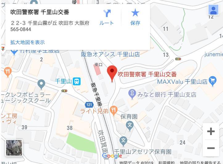 大阪吹田市の交番襲撃拳銃強奪事件のあった千里山交番の場所