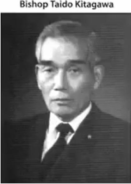 ジャニー喜多川さんの父親(お父さん)である喜多川諦道さんの顔画像(写真)
