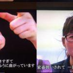 NHKのノーナレで密着した外国人技能実習生を奴隷のように不当に働かせているタオル工場が炎上!