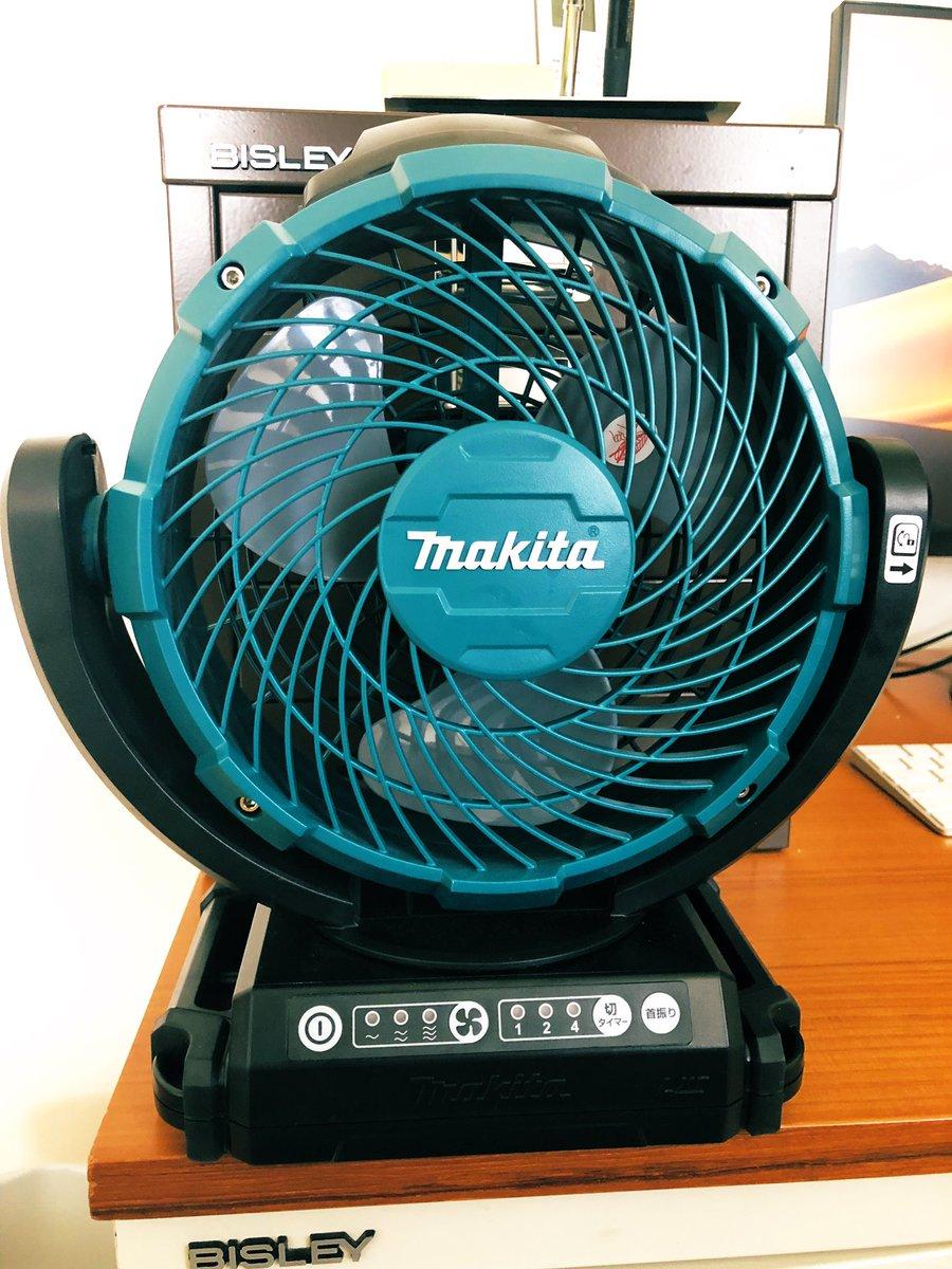100均でそろう!バケツの中に扇風機を向けるだけの自作水式空気清浄機がコスパ最高!