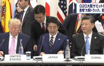 【G20大阪サミット】テーブルが狭かったせいでGDP世界トップ3の代表が緊密な距離感に→「もう二度とないだろw」