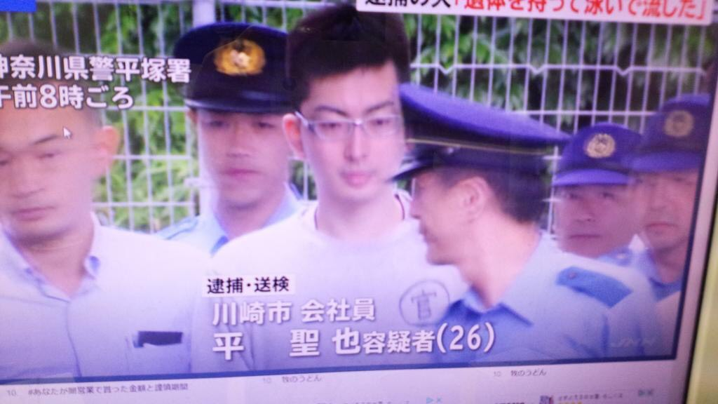 平塚妻殺害遺体切断事件の犯人の平聖也容疑者の顔画像やプロフィール、Facebookやインスタは?