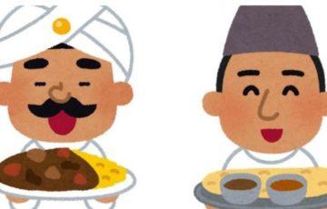 ネパール・インド料理屋による「インド人とネパール人の違いや見分け方」がわかりやすいと話題に!