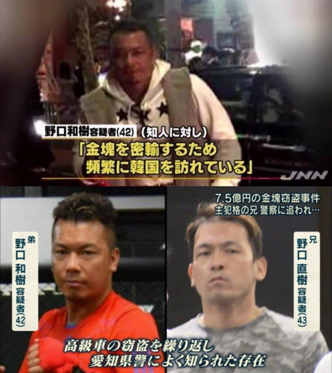 【速報】宮迫博之さん引退で夕方に記者会見!19日発売のフライデーが決定打か!?