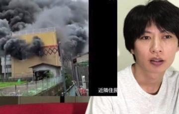 「京都アニメーションを放火した男は悪くない→正当防衛」遠藤チャンネルのYoutuberの男が炎上!