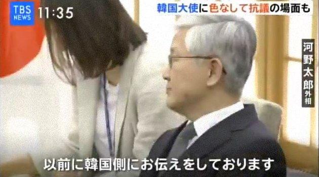 【動画】「極めて無礼」河野外務大臣が韓国の駐日大使との会談で怒りの抗議【ノーカット完全映像】