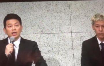 【動画】宮迫博之・田村亮の謝罪会見でテレビ局がニュースでカットした部分はこちら