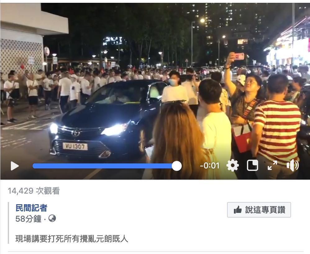 【動画有】香港市民が注意喚起「日本の方へ 香港に来ないでください。」白いTシャツの暴力団による襲撃が多発