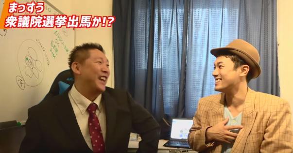 人気YouTuberマスザワ内閣のまっすうこと升澤裕介さんがNHKを国民を守る党から次期衆院選に出馬決定!
