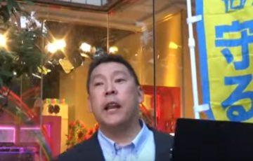 【動画】立花孝志氏がマツコへの抗議に生放送中の5時に夢中(TOKYO MX)へ突撃!マツコはパニックで降板説も!