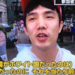 【動画有】韓国で、反日不買運動の裏で30万人規模の文在寅大統領退陣デモが起きていた(なお、反安倍デモは1万人規模)