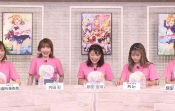 【速報】μ's新曲リリース決定!【動画有】