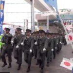 【動画】佐世保自衛隊パレードで、一部発狂して叫んでいる連中がいる件・・・