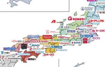 各都道府県で売上高が多い民間企業まとめ