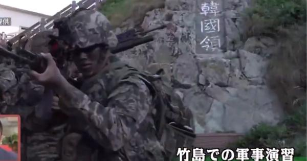 韓国軍の竹島での防衛訓練について、玉川徹さん「ただの岩山なのに軍人を派遣して基地を作るのって滑稽」と発言し話題に!