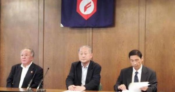 韓国開催の野球U18W杯で高校日本代表のポロシャツに日の丸なしの方針。事務局長「日の丸で刺激するのは得策ではない」