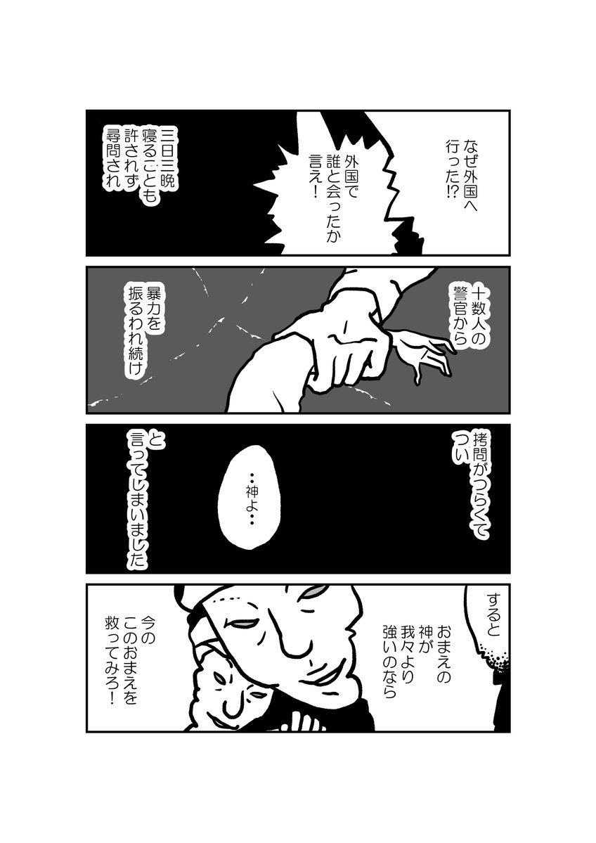 漫画まとめ : ちゃん速