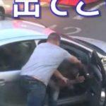 【動画】運送会社の大型トレーラー運転士が説明する「運転中に煽られ、停止させられた場合の対処法」がわかりやすく有益だと話題に!