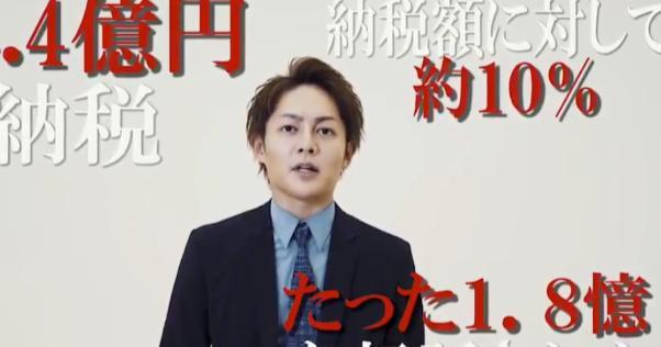 青汁王子こと三崎優太さんが1億8千万円を日本の未来のために贖罪寄付!