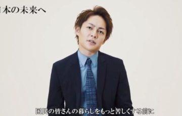 【動画】青汁王子こと三崎優太さんが1億8千万円を日本の未来のために贖罪寄付することに!