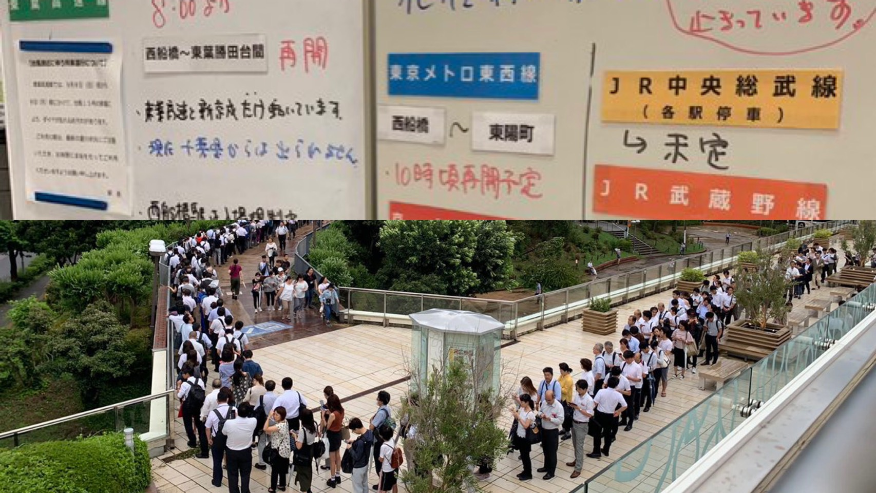 「千葉県からは出られません」台風15号の影響で、千葉県が独立宣言!? 一方、津田沼駅はディズニーランドのアトラクション状態にwww