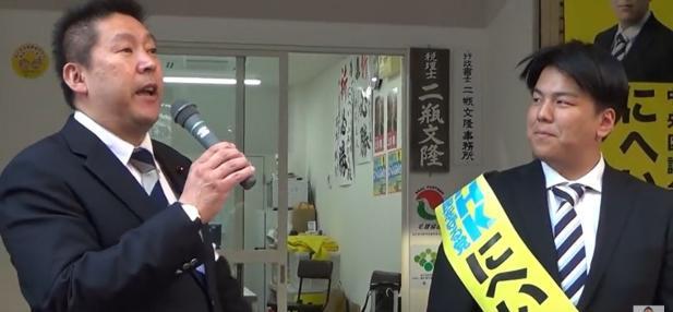 【動画有】立花孝志氏、脅迫罪騒動の二瓶文徳議員と直接会談、二瓶議員のN国党への復党の可能性も!