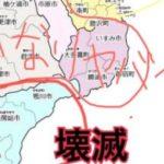 千葉県南部がどれくらいヤバイかというとこれくらいヤバイ→南房総市、館山市、鴨川市などは壊滅状態