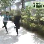 【動画有】とくダネ!のロケ中に、フリーターが痴漢を追いかけてリュック奪ったら警察官で、次の日から人生変わった話