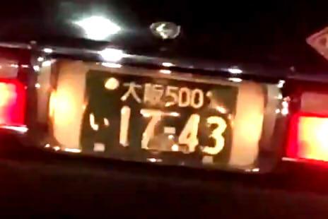 【動画】大阪でタクシーが幅寄せして乗客が走行中の車を杖で殴打。タクシーの運転手はなぜか止まらず逃走
