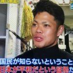自衛隊の海中機雷の除去班に賞賛の声「国民がこの任務を知らないということは日本が平和だという証拠」