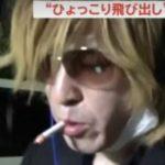 【動画有】埼玉県桶川市で故意に車の前に飛び出す「ひょっこり飛び出し男」成島明彦容疑者(32歳)を暴行で逮捕!顔画像や会社名、Facebookやインスタの特定は?