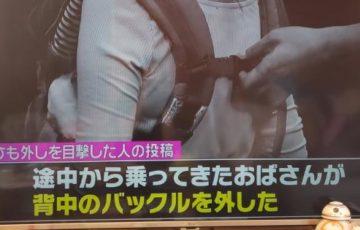 【拡散希望】赤ちゃん抱っこ紐のバックルを勝手に外す「抱っこ紐外し」が多発!注意してください!