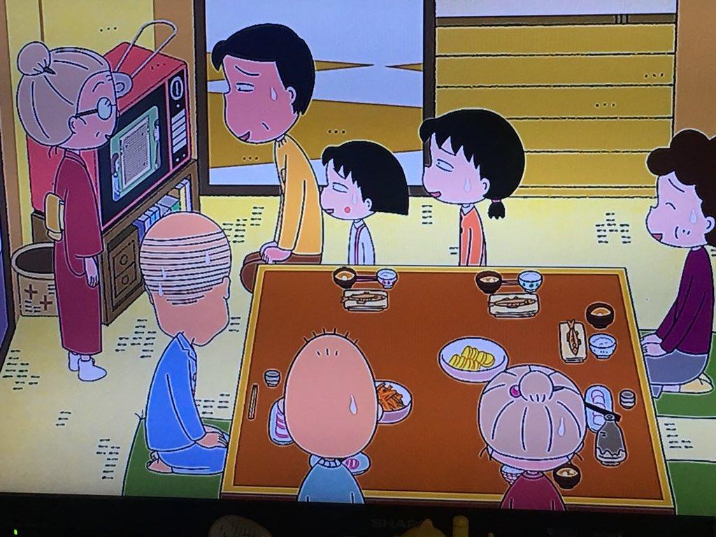 【動画有】ちびまるこちゃんで「おばあちゃん席立ったのにもう一人席にいる件」→アニメ制作スタッフは疲れているようです。