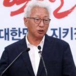 「慰安婦は売春婦であり日本政府に責任はない」と発言したリュソクチュン教授に対して韓国内で罷免など処罰を促す署名運動。首席報道官「処罰するために法改正が必要」