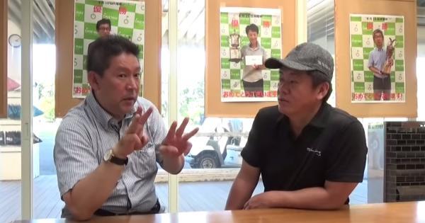 ホリエモンこと堀江貴文さんが「NHKから国民を守る党」から公認候補者として次期衆議院選挙に出馬決定!
