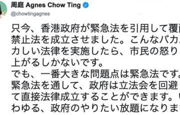 香港政府が緊急法によって覆面禁止法を成立。一番の問題は政府が緊急法を濫用して、立法を無視して直接法律を成立させることができること。