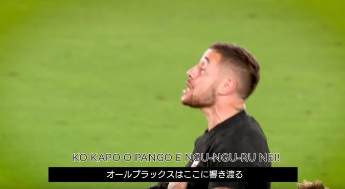 【動画有】ラグビー・ニュージーランド代表オールブラックスの「ハカ」の日本語訳がカッコイイと話題に!