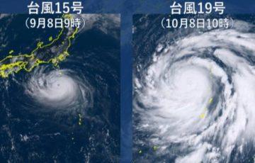 台風15号と同じ縮尺での比較でいかに台風19号の暴風域がいかに大きいかがわかる画像が話題に!