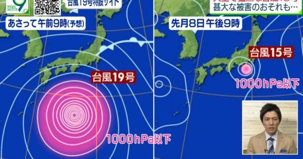 台風19号の1000hp以下の影響範囲のやばさ、NHKが一番わかりやすかった
