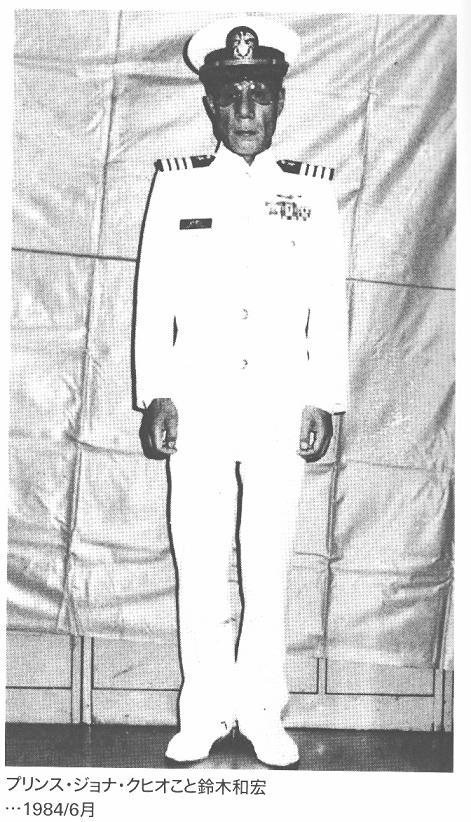 結婚詐欺師クヒオ大佐の顔画像