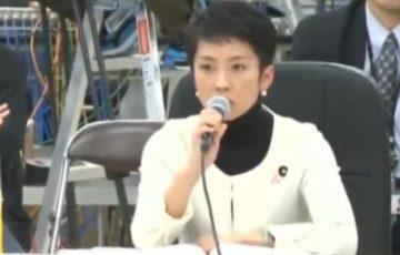 【動画有】9年前の旧民主党の蓮舫さん 「二子玉川なんて治水やる必要ないじゃん」