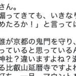 「琵琶湖の水止めたろか!」京都に対する滋賀県民の鉄板ネタ、元ネタはあるの?