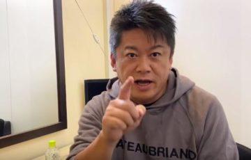 【動画有】ホリエモンが「田舎は生活コストが東京の1/5」という発言に対し、地方民が「田舎は車必須で物価も特に安くない」と怒りの反論!