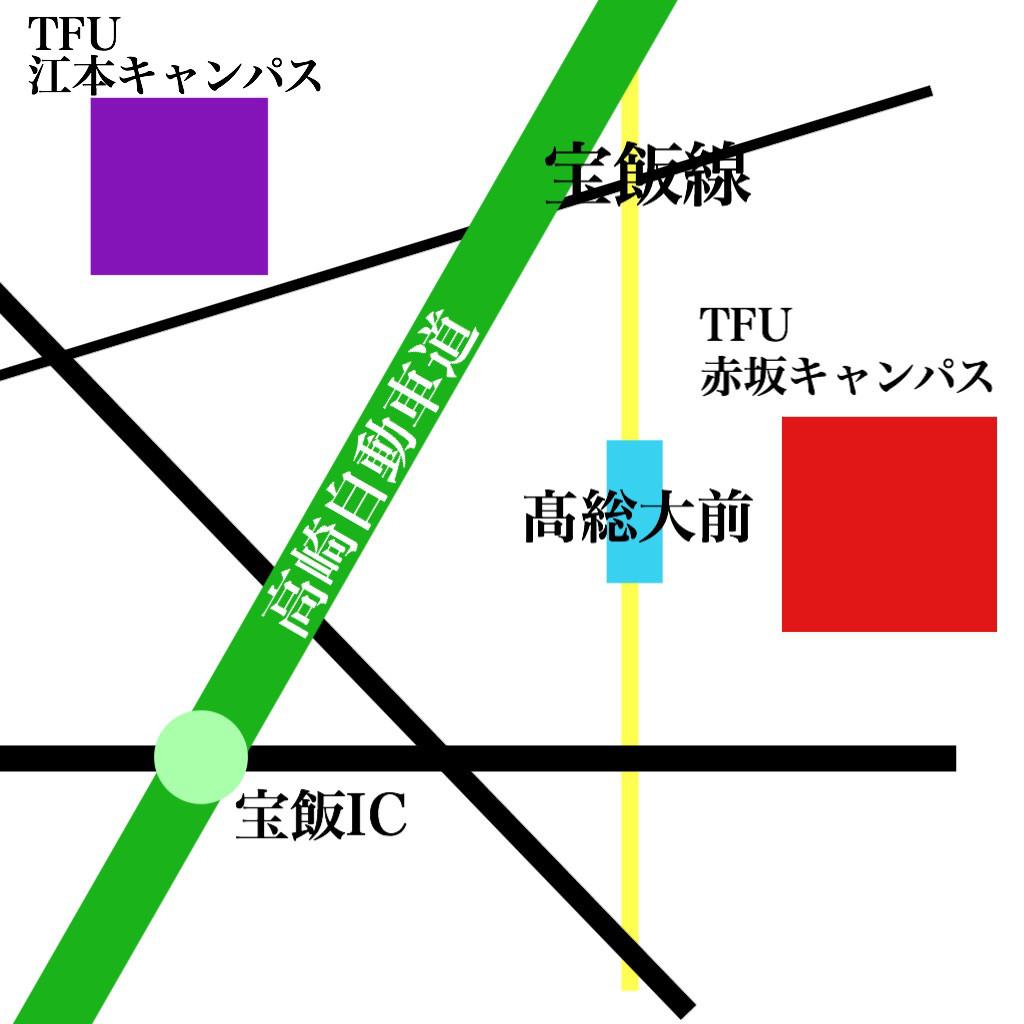 高崎未来総合大学の交通アクセス